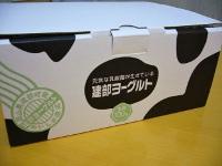 パッケージが牛柄で可愛い
