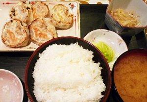餃子定食680円