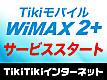 Wimax2p_thumb_2